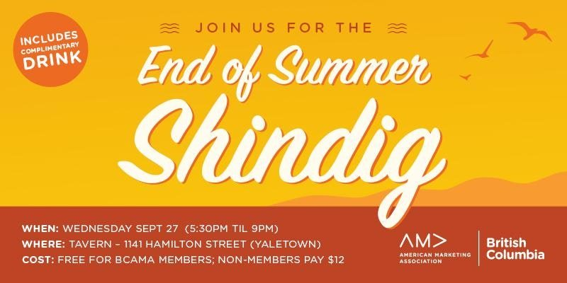 Sep 27 - End of Summer Shindig